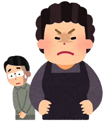 恐妻家のイラスト(怖い)