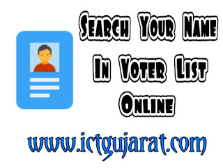 Search your name in voter list online - ICT GUJARAT