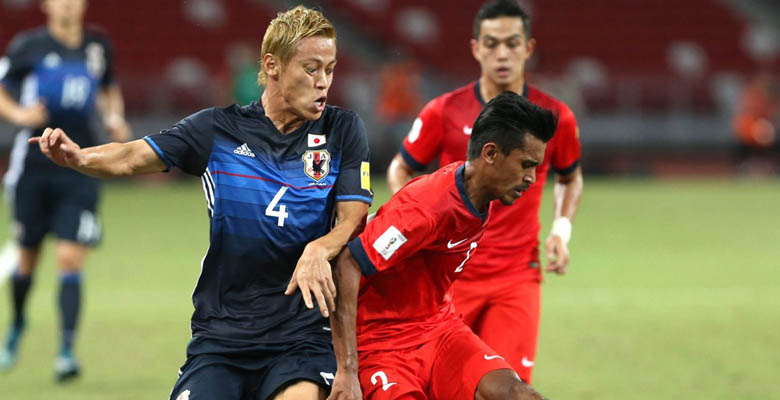 7fb79c44698 After the Japanese Football Federation revealed the spectacular Japan 2016  Home Jersey yesterday