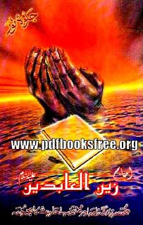 Imam Zain ul Abdeen r.a by Haider Abbas Abdi
