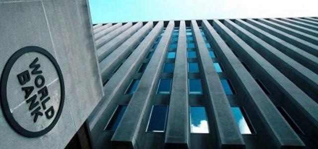Banco Mundial reduz previsão de crescimento do PIB brasileiro