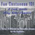Fun Cantonese 101: A Look Inside Hong Kong Families (Guest Post)
