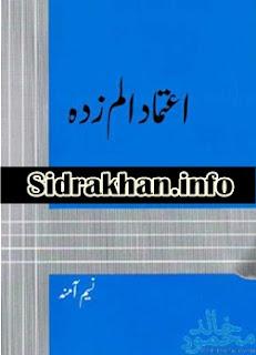 Atimad Alam Zada