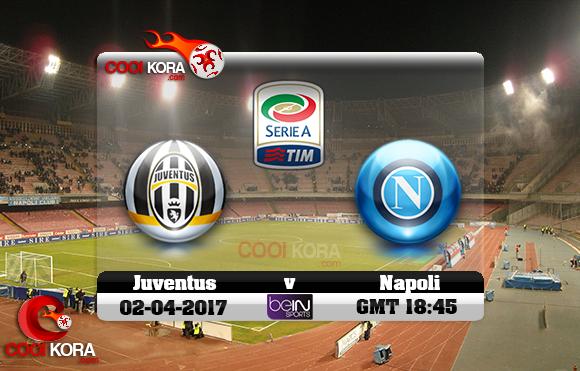 مشاهدة مباراة نابولي ويوفنتوس اليوم 2-4-2017 في الدوري الإيطالي