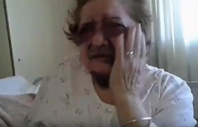 Άγριος ξυλοδαρμός 83χρονης για να της αρπάξουν τη σύνταξη (βίντεο)