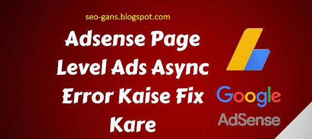 Cara Remove Akun Adsense Daftar lewat YouTube