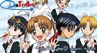 جميع حلقات انمي Gakuen Alice مترجم عدة روابط