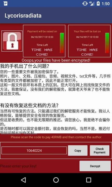Hati-Hati ! Ada Ransomware Mirip WannaCry Bisa Menyerang Smartphone Android