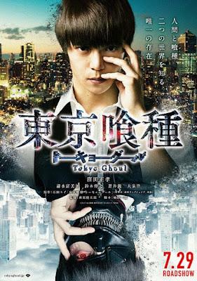 Sinopsis / Cerita [J-Movie] Tokyo Ghoul (2017)