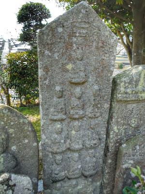 十三仏板碑