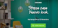 Logo Leroy Merlin ''Stessa casa, nuovo look'': vinci gratis buoni spesa fino a 200€ con un click