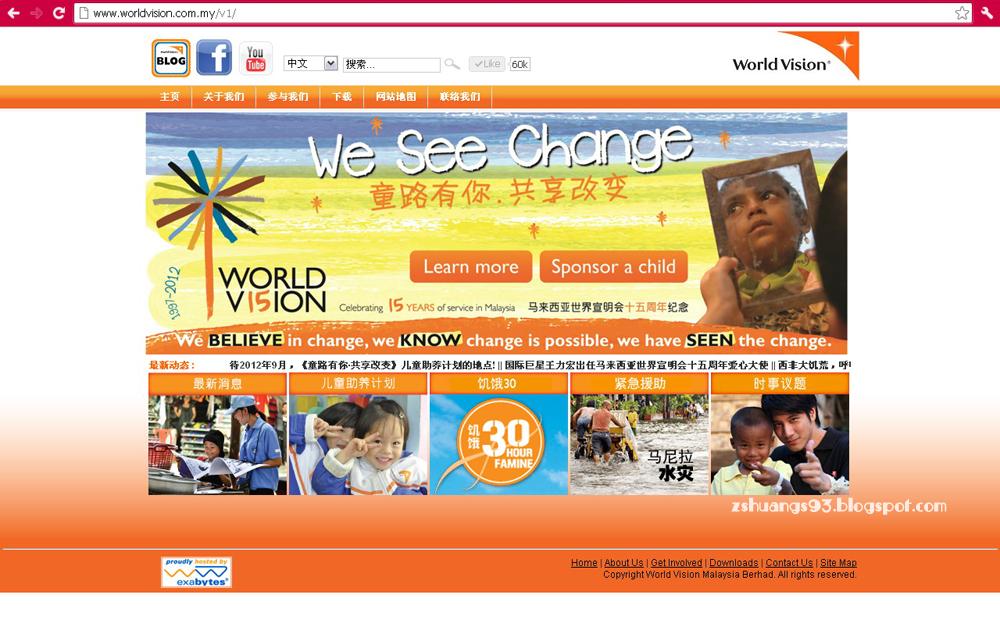 世界宣明會——兒童助養計劃。 | Zshuangs