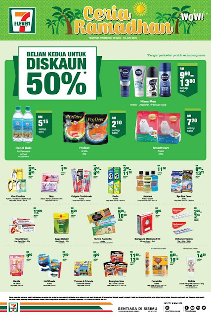 7-Eleven Malaysia Second Item Half Price Discount Offer Promo