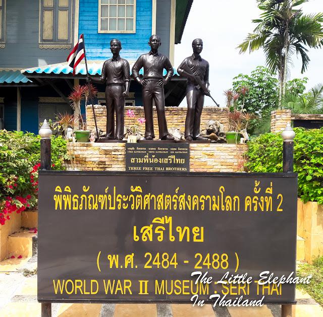 Siri Thai Museum in Phrae - Thailand