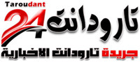 sawtalhakika.com .. صوت الحقيقة جريدة الكترونية مغربية