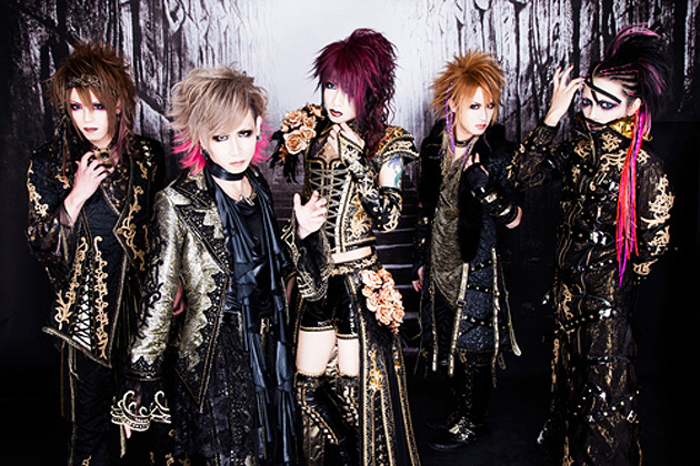World JRock: LIN: Mizuki left the band