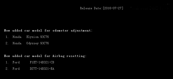 Digimaster III Odometer Mileage Correction Master  V 1.8.1612.45 (11)