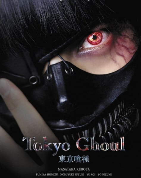 Download Film Tokyo Ghoul Live Action (2017) Subtitle Indonesia