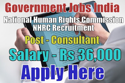 National Human Rights Commission NHRC Recruitment 2017