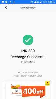 OneAd DTH Recharge Proof