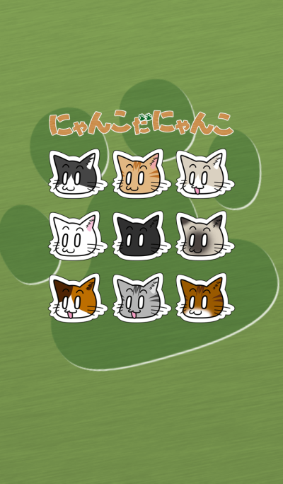 NyankoDaNyanko(Kittens)