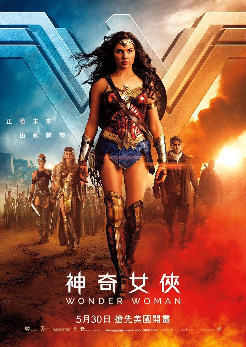 Tag Khatrimaza Hollywood Hindi Dubbed Movies 2017 Wonder Woman