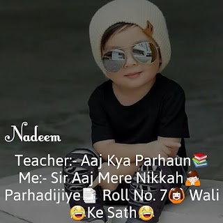 Cute DP Image