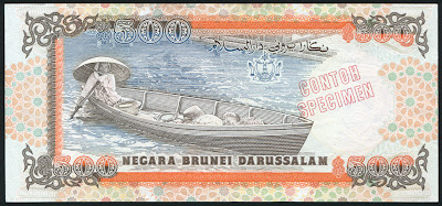 Brunei notes currency 500 Dollars Ringgit