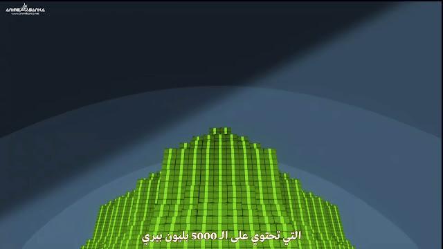 One Piece Movie 13: Gold بلوراي 1080P أون لاين مترجم عربي تحميل و مشاهدة مباشرة
