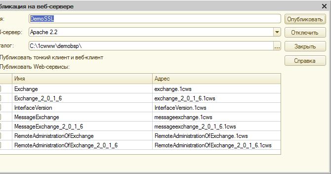 1с web-сервис авторизация пользователи настройка шаблона фискального чека в 1с розница