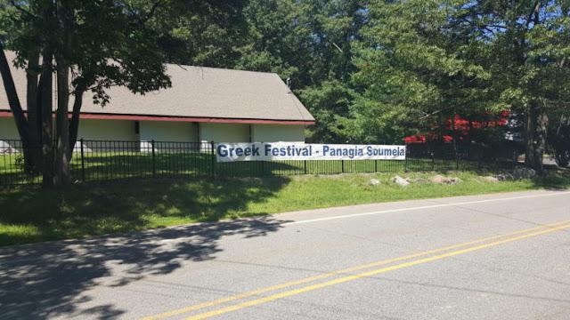 Το πανό για το Ελληνικό Φεστιβάλ της Παναγίας Σουμελά
