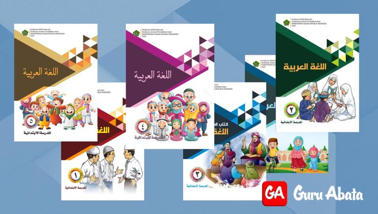 Buku Bahasa Arab SD/MI Kelas 1 2 3 4 5 6 Kurikulum 2013 Revisi Terbaru