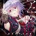PHANTASM (FES cv. Yui Sakakibara) - Annie no Yubiwa