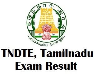 Tamilnadu DOTE Result 2017