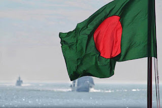 Bangladesh Ka Picture - Bangladesh National Flag Picture