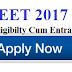 राष्ट्रीय पात्रता व प्रवेश परिक्षा एनइइटी  २०१७ (यूजी ) प्रवेश सुचना हिन्दी में