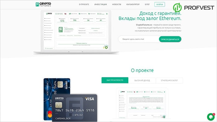 Новости от CryptoFutures