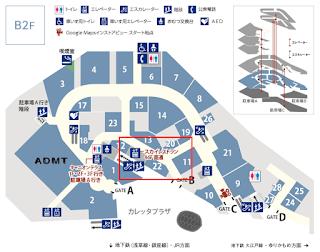Caretta 46F免費展望台前往方法