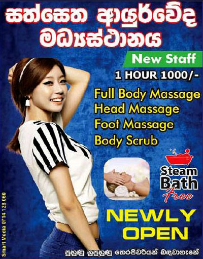 Sathsetha Ayurwedic Spa – massage center in Kelaniya