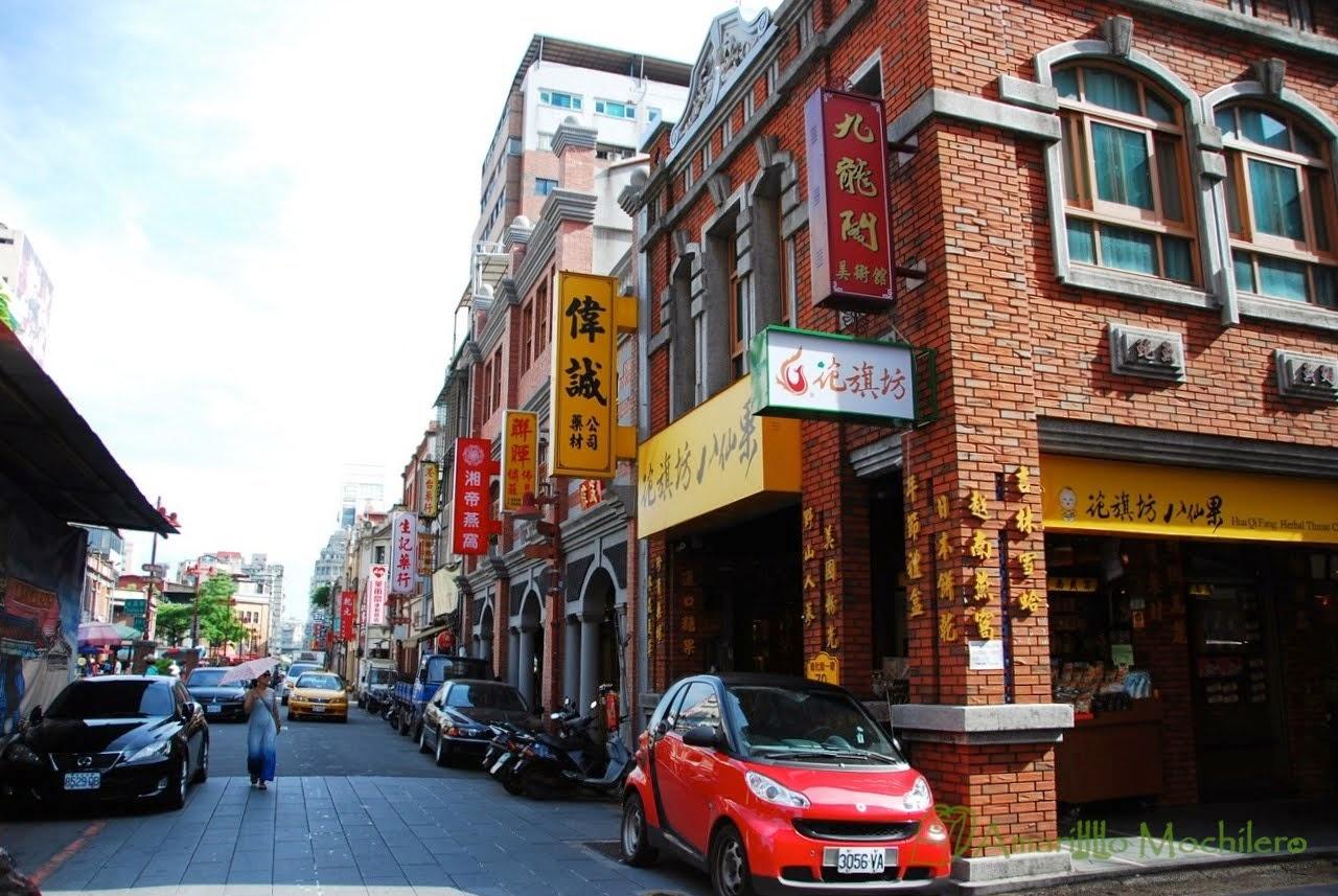 黃背包四隻腳: [臺北] 南街得意。臺北大稻埕老街的得意茶館