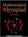 كتاب رائع أولمبياد الرياضيات العالمي مع الحل .pdf