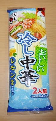 五木食品のおいしい冷し中華・レモン風味スープ 袋(裏)