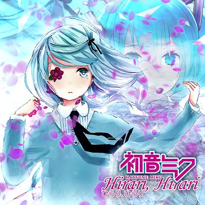 Download Lagu Ost Anime Hatsune Miku Kimi Iro Days Versi Ayana Izumi