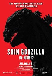 Sự Hồi Sinh: Shin Godzilla - shin godzilla