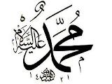Peygamber'imizin (s.a.v.) Şunlar Olmadıkça Kıyamet Kopmaz
