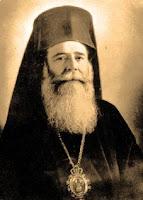 Αρχιεπίσκοπος Αθηνών Χρύσανθος (1938-1941) – Ο Πρώτος Αντιστασιακός της Εκκλησίας κατά το Έπος του 1940 και την Γερμανική Κατοχή