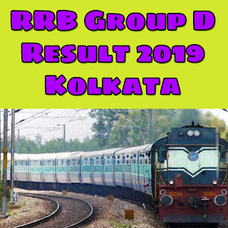 RRB Group D Result 2018-19 exam