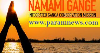 NMCG-to-clean-ganga-under-Namami-Gange-programme