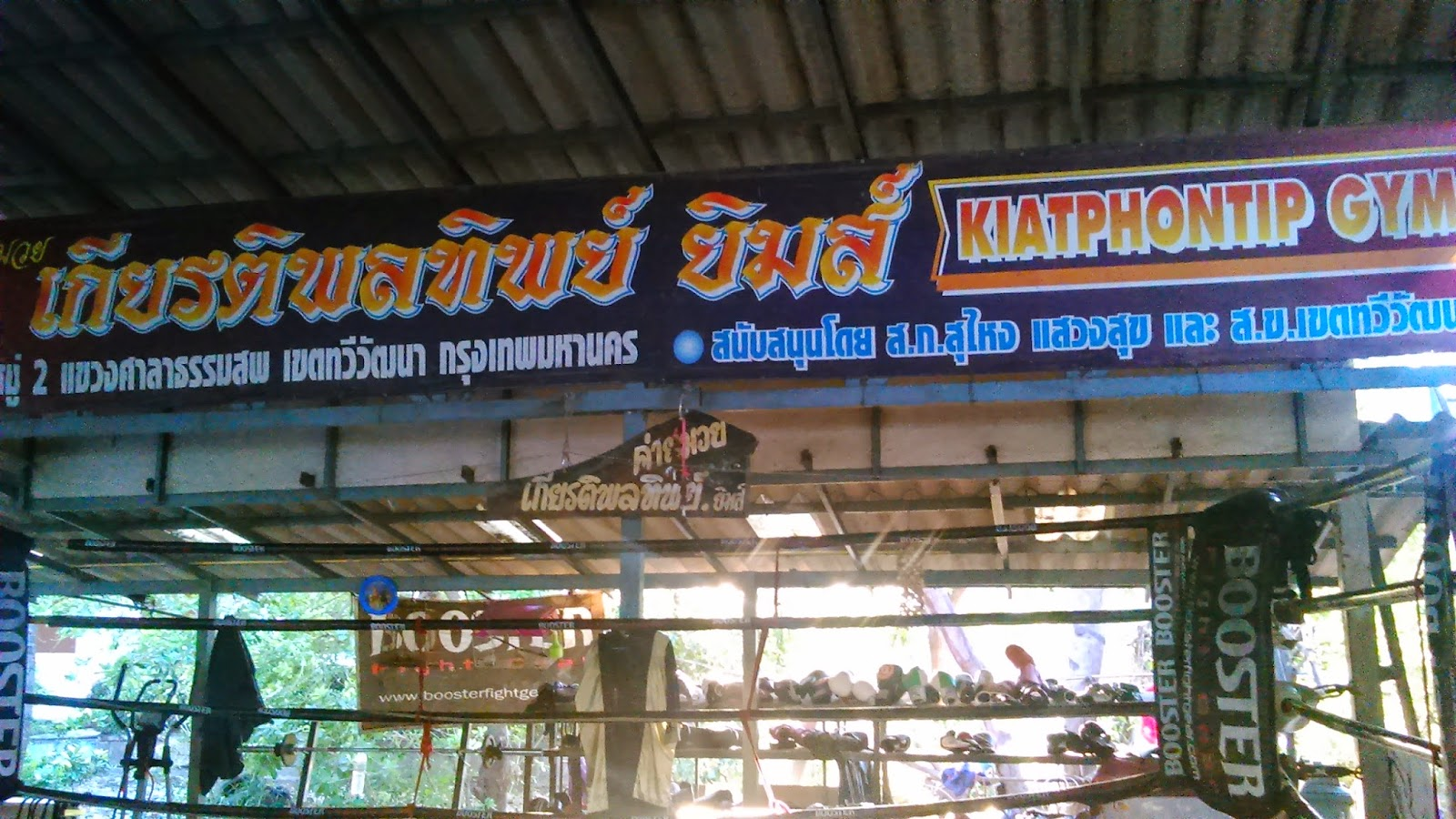 MuayThai Muay Thai Bangkok Kiatphontip Rob Cox