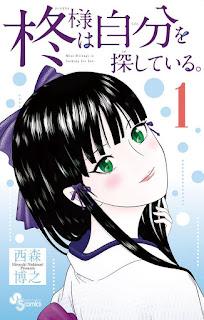 """Se acerca el final del manga """"Hiiragi-sama wa Jibun o Sagashiteiru"""""""